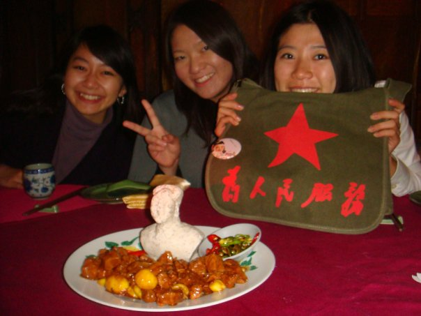 "Dining with Mao at Red Capital Restaurant! (p.s. why did I think it was so ""campy"" for me to carry a book bag that says ""Serve the People""?"